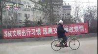 视频: 辛集最牛办证广告位-辛集县医院交警宣传栏