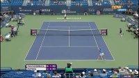 2013年纽黑文网球公开赛四分之一决赛科维托娃2-1帕芙柳琴科娃