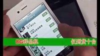 安卓苹果iPhone4S与iPhone4有什么区别?- 苹果4代手机报价,苹果4代8g