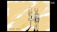 手绘卡通MV女生翻唱《蒲公英的约定》