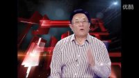 老偏说事20111216-中国富人移民潮