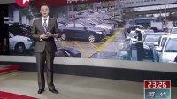 记者调查:停车难如何破解 120228 东方夜新闻