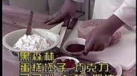 黑森林蛋糕的制作过程_黑森林蛋糕的做法_黑森林蛋糕的制作方法42