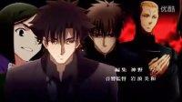 Fate/Zero同人op!!!