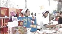 怎么做月饼_自己做月饼_鲜肉月饼做法_五仁月饼做法_北京冰淇淋月饼