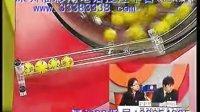 视频: 深圳福彩网电话投注平台七乐彩2012007期开奖结果视频直播