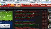 56884190索尼)100‰℃点击率≮杭州索尼电脑维修点≯售后‰客服电话