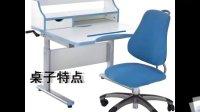 上海儿童书桌网店-上海儿童书桌网上购买价格-上海儿童书桌市场价