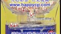 视频: 4-24开心彩票双色球2012047开奖结果视频直播