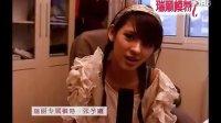 视频: 瘦脸操 瘦小脸:http:www.allmei.comshouxiaolian.html
