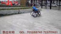泰合TH102电动轮椅