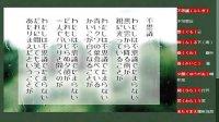 131223 品读童谣诗歌,发现日语之美