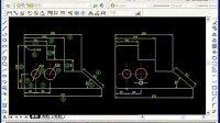视频教程AutoCAD2004基础应用_第33集