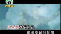 凤凰传奇单曲MV《奢香夫人》.MP4