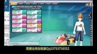 QQ飞车视频 QQ飞车抽奖技巧秒杀T车 QQ飞车抽奖软件免费下载
