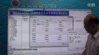 【最新南平市会计招聘信息】 -英才网05集