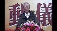 视频: 中华养老院促进会 郑州启动仪式完整流畅版 QQ:330800037