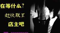 视频: QQ空间代理