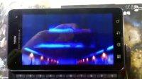 摩托罗拉XT883(里程碑3)测试幻想万华镜1440800 mp4无压力
