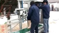 河南利民化肥包装秤,打包秤,饲料包装秤,塑料粒子包装秤饲料包装机