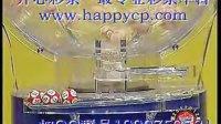 视频: 开心彩票双色球开奖结果2012012期视频直播中奖查询