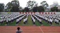 龙岩二中学生兔子舞