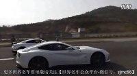 不愧旗舰!法拉利F12 虐战神日产GTR!!! 标清