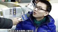 aiQpu.com愛青浦论坛新闻 少用现金多用卡