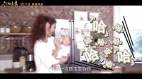 六福喜事 花絮:制作特辑之Baby贺岁篇 (中文字幕)