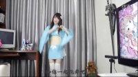 视频: 【咬人猫】伪物语OP❤白金ディスコの第七作舞蹈喵