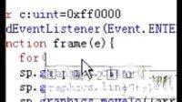 脚本在线第十一期第五十九课 绘制封闭圆滑曲线--木易