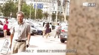 视频: 道路寻宝赚钱采集官方310261617QQ群-99彩qdzhj.com