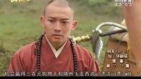 视频: 2011新版西游记27http:www.jianfeipaihb.com