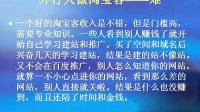 视频: 淘宝代理企业QQ版(1)
