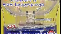 视频: 2-9开心彩票双色球开奖结果2012015期视频直播