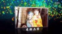 AE粒子景电视墙片头自动模板068