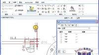 ProE5.0入门第十六课:阀体工程图尺寸标注