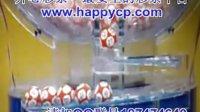 视频: 开心彩票双色球2012007期开奖结果视频直播