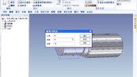 CAXA实体设计2009行业应用实践:齿轮轴