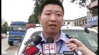 "路遇交警""猎虎""[taiyangcheng-yulewang.com]查车"