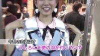【ダウンタウンDX】NMB48渡辺美優紀が憧れの前田敦子とデート