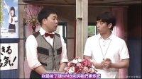 [萌女兒字幕組]NMB48げいにん!!2 通常版「げいにん!!2」未公開映像