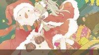 【初音未来】DECO_27 - Snow Song Show (椎名もた)
