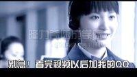 视频: 龙力奇速成优势事业招商QQ:1753466838