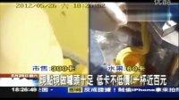 中天新聞_低卡水果冰淇淋搶市冰果師BinGo-C100%鮮果冰淇淋