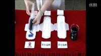 视频: 丽水经销商 太阳神纳米负离子卫生巾 QQ:729420802