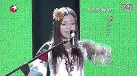 另类歌者:安与骑兵《向阳花》。。。