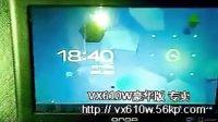 昂达VX610W豪华版触屏失灵自动乱跳无法使用