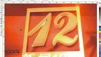 ae-maya-玻璃材质-影视栏目包装-新闻12点案例02