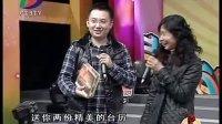 """《爱拼才会赢》第二季""""潮人秀""""最具喜感的歌曲(完整版)以其后续报道!"""